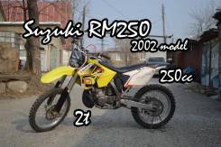 Suzuki RM 250. 250куб. см., исправен, без птс, без пробега