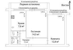 2-комнатная, улица Тверская 75. Советский, частное лицо, 46,1кв.м.