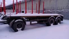 Транслес Т83090. Прицеп-мультилифт Т83090