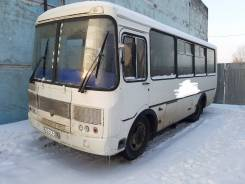 ПАЗ 32054. Продются автобусы , 23 места