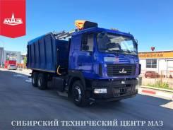 МАЗ. Новый ломовоз на шасси -6312 с манипулятором, 6 650куб. см., 15 000кг., 6x4