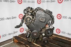 Двигатель C20SED Chevrolet Evanda 2.0 131 л.с. | 2003 г.в. 123622 км