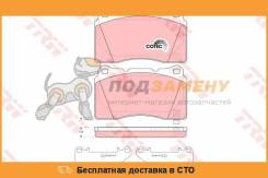 Колодки тормозные TRW / GDB3349
