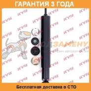 Амортизатор масляный задний Premium 443134 KYB / 443134. Гарантия 36 мес.
