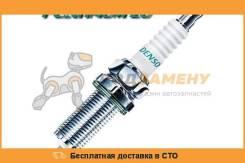 Свеча зажигания DENSO / PK20PR11