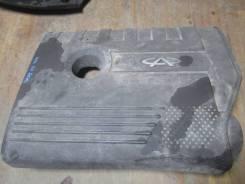 Накладка двигателя Chery Fora A21