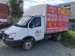 ГАЗ 330200. ГАЗ ГАЗель (3302), 2 890куб. см., 1 500кг., 4x2. Под заказ