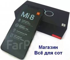 Xiaomi Mi8. Новый, 128 Гб, 4G LTE, Dual-SIM, NFC