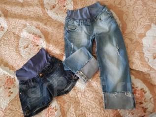 61c6f4b608c3 Брюки с начесом. Одежда для беременных - Одежда для будущих мам во ...