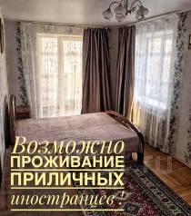 2-комнатная, улица Суханова 6г. Центр, агентство, 54кв.м. Комната