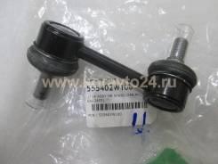 Стойка стабилизатора (линка) задняя правая 4WD Sorento/Santa Fe 12- Hyundai / KIA 55540-2W100