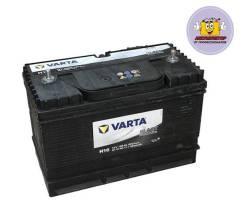 Varta. 105А.ч., Прямая (правое), производство Европа. Под заказ