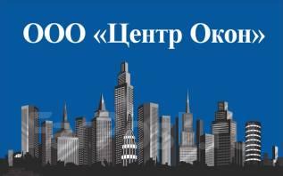 """ООО """"Центр Окон"""" Изготовление пластиковых окон от производителя"""