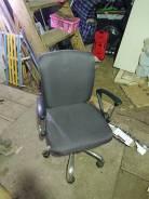 Компьютерное офисное кресло