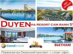 Вьетнам. Нячанг. Пляжный отдых. Вьетнам - отель Duyen HA Resort CAM RANH 5*