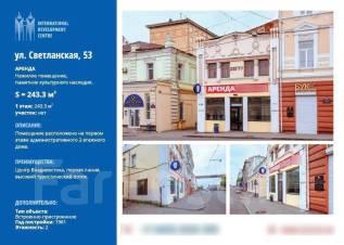 Помещение для общепита в центре Владивостока. Улица Светланская 53, р-н Центр, 243,0кв.м., цена указана за квадратный метр в месяц