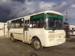ПАЗ 4234. Автобус 4234, 30 мест, В кредит, лизинг