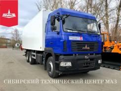 МАЗ. Новый изотермический фургон , 11 122куб. см., 20 000кг., 6x4