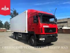 МАЗ. Новый изотермический фургон с двигателем Mercedes Benz, 11 946куб. см., 20 000кг., 6x4
