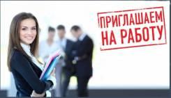 """Начальник участка. ООО """"РосТрейд-ДВ"""". Улица Черемуховая 28"""