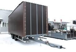 Центртранстехмаш. Прицеп шторный новый меткомплекс с тандемными осями 3,5 тонны, 2 300кг.