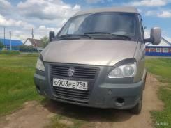 ГАЗ 2752. Продается , 800кг., 4x2