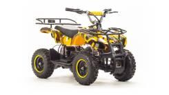 Квадроцикл (игрушка) ATV ZR8 (осенний лес). Под заказ