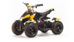Квадроцикл (игрушка) ATV KZ5. Под заказ
