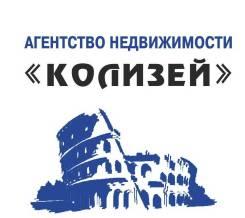 Владивосток кто поможет получить кредит оформить кредит в росгосстрах банке онлайн