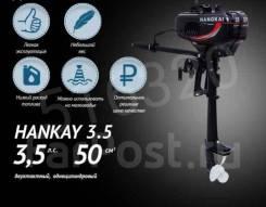 Hangkai. 3,50л.с., 2-тактный, бензиновый, нога S (381 мм), 2018 год