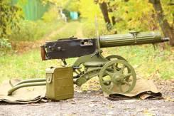 Легендарный пулемет - максим ММГ , 1945 г - состояние ЛЮКС. Оригинал