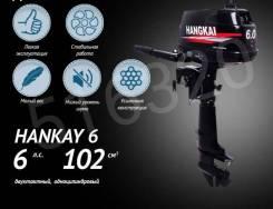Hangkai. 6,00л.с., 2-тактный, бензиновый, нога S (381 мм), 2018 год