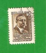 Марка 1957 г. В. Мицкявичюс-Калоукас.