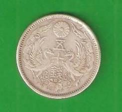 50 сен 1923 г. Япония, серебро.