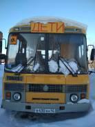 ПАЗ 32053-70. Продам Школьный автобус, 22 места
