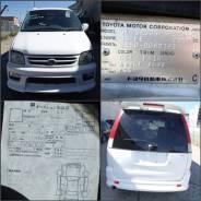 Контакты боковой двери Toyota TOWNACE NOAH