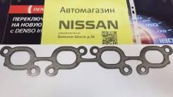 Прокладка выпускного коллектора. Nissan: Bluebird, 100NX, R'nessa, Lucino, NX-Coupe, Avenir, Sunny, Almera, Silvia, 180SX, Vanette Serena, Tino...