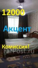 2-комнатная, проспект 100-летия Владивостока 147. Вторая речка, агентство, 52кв.м.