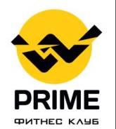 "Тренер по йоге. Фитнес клуб ""W Prime"", ООО ""Эвентус"". Улица Набережная 10"