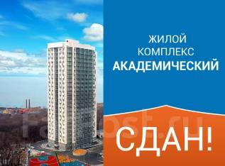 Ренессанс Актив предлагает к продаже нежилое помещение. Проспект 100-летия Владивостока 176, р-н Заря, 46кв.м.