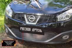 Защитная сетка решетки переднего бампера Nissan Qashqai 2011-2014. Nissan Qashqai, J11 Двигатели: H5FT, HR12DDT, K9K, MR16DDT, MR20DD, R9M. Под заказ