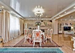 Продается квартира 261 кв. м. с ремонтом и мебелью в Таунхаусе. Улица Главная 30а, р-н Садгород, площадь дома 261кв.м., централизованный водопровод...