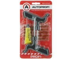 Набор для ремонта бескамерных шин profi шило, клей, рашпиль, жгут AUTOPROFI