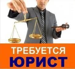 Помощник юриста. ООО Альтер. Улица Джамбула 49