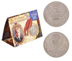 Коллекционная монета С. А. Есенин. Новая!