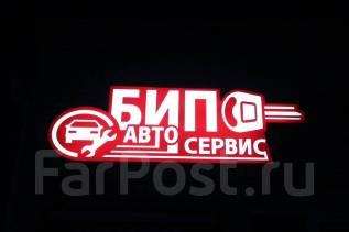 Ремонт дизельной аппаратуры (ТНВД, форсунок всех марок. )