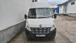 Renault Master. Продаётся грузовой фургон , 2 300куб. см., 2 000кг., 4x2