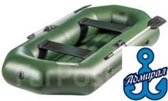 Мастер лодок Аква-Оптима 260 НД. 2018 год год, длина 2,60м., двигатель без двигателя