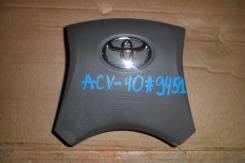 Подушка безопасности. Toyota Camry, ACV40, ACV45, GSV40 Двигатели: 2AZFE, 2GRFE
