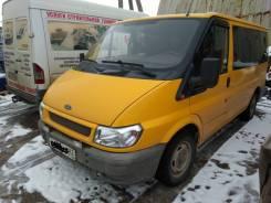 Ford Transit. Продается микроавтобус